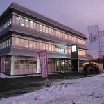 Impressionen von der 'Welcome Home 2013', Mi., den 04.12.2013 in Albstadt | Gustav Daiber GmbH